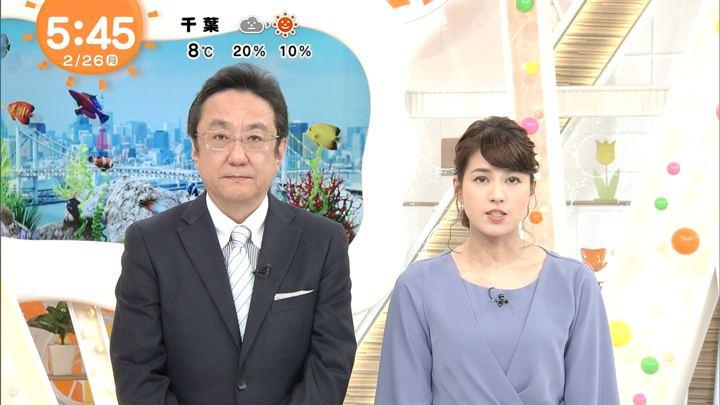 2018年02月26日永島優美の画像04枚目