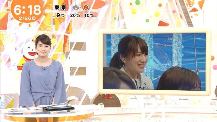 2018年02月26日永島優美の画像07枚目