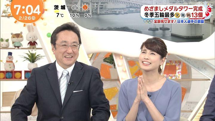2018年02月26日永島優美の画像11枚目