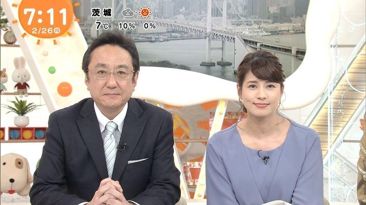 2018年02月26日永島優美の画像13枚目