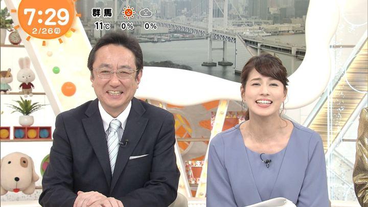 2018年02月26日永島優美の画像14枚目