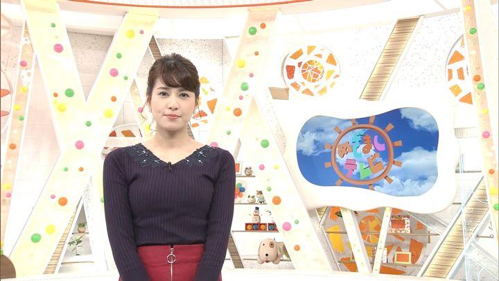 2018年02月27日永島優美の画像01枚目