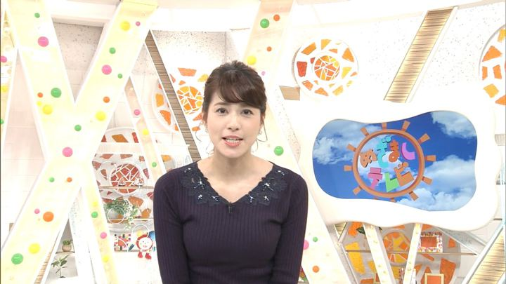 2018年02月27日永島優美の画像02枚目