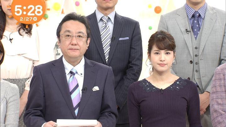 2018年02月27日永島優美の画像03枚目