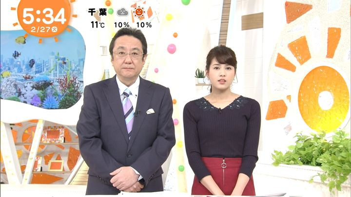 2018年02月27日永島優美の画像04枚目
