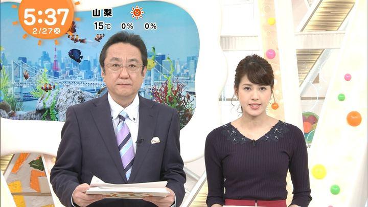 2018年02月27日永島優美の画像05枚目