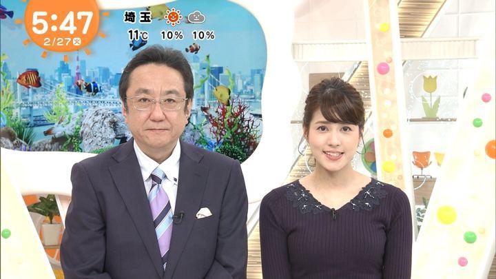 2018年02月27日永島優美の画像06枚目