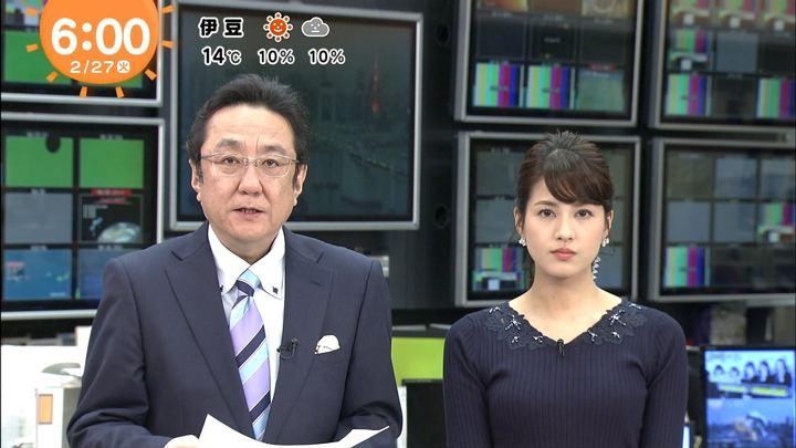 2018年02月27日永島優美の画像07枚目