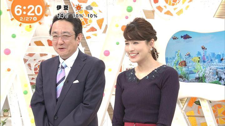 2018年02月27日永島優美の画像09枚目
