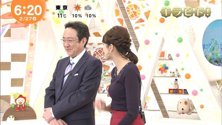 2018年02月27日永島優美の画像10枚目