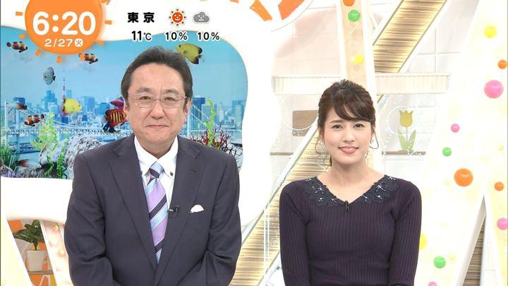 2018年02月27日永島優美の画像11枚目