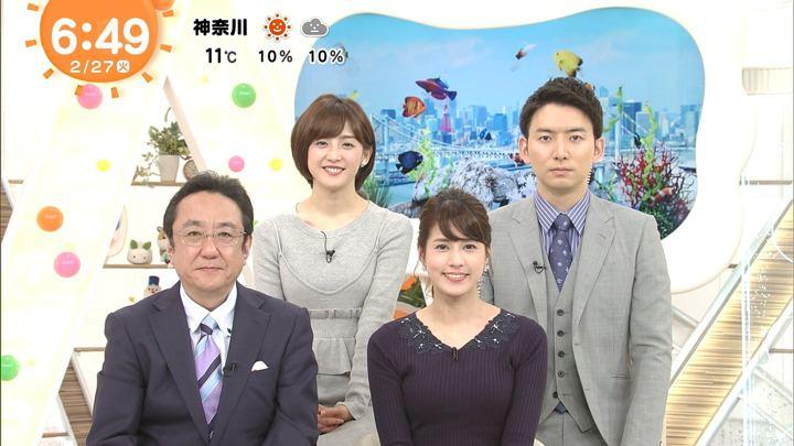 2018年02月27日永島優美の画像14枚目