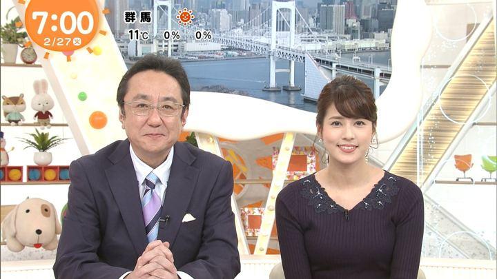 2018年02月27日永島優美の画像15枚目