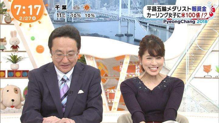 2018年02月27日永島優美の画像16枚目