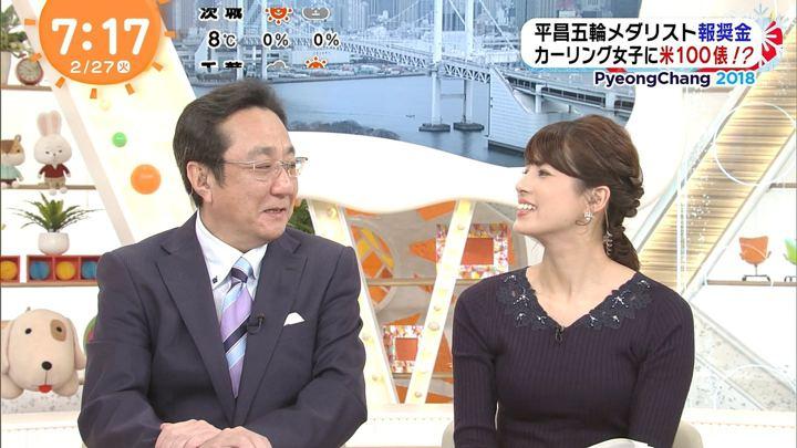 2018年02月27日永島優美の画像18枚目