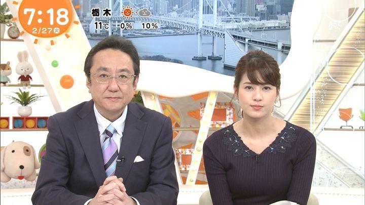 2018年02月27日永島優美の画像19枚目