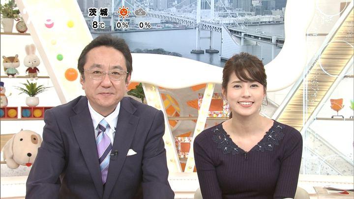 2018年02月27日永島優美の画像21枚目