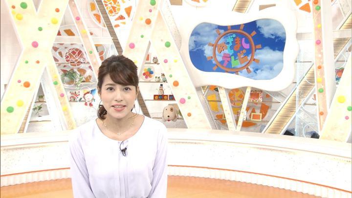 2018年02月28日永島優美の画像01枚目
