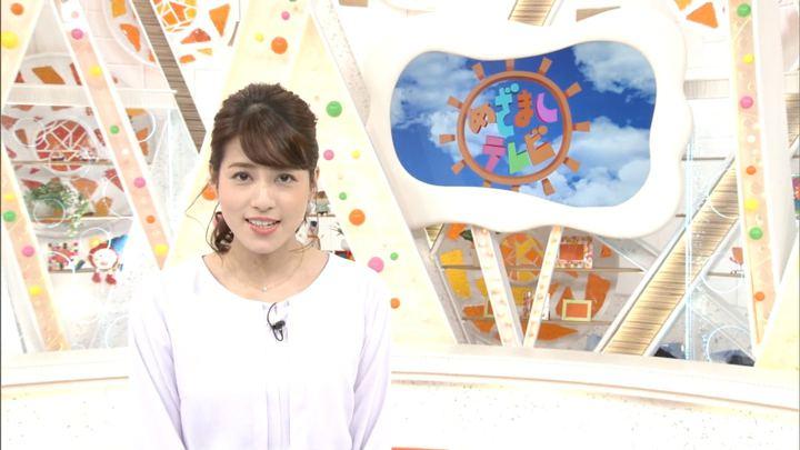 2018年02月28日永島優美の画像02枚目