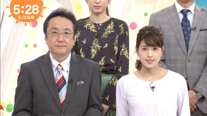 2018年02月28日永島優美の画像03枚目