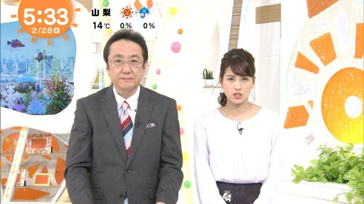 2018年02月28日永島優美の画像05枚目