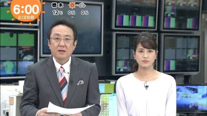 2018年02月28日永島優美の画像07枚目