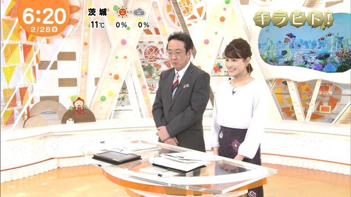 2018年02月28日永島優美の画像09枚目