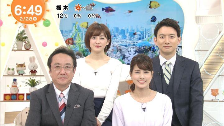 2018年02月28日永島優美の画像11枚目