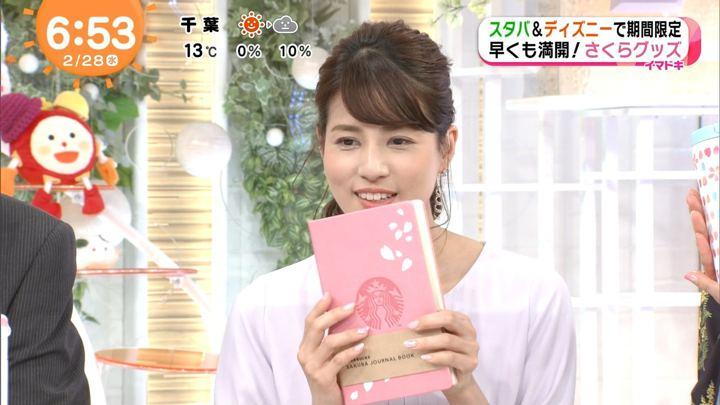 2018年02月28日永島優美の画像12枚目
