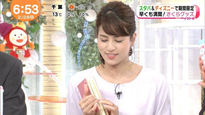 2018年02月28日永島優美の画像13枚目