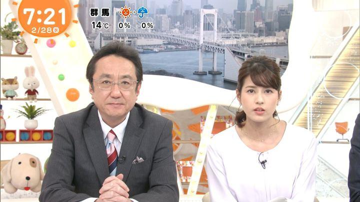 2018年02月28日永島優美の画像15枚目