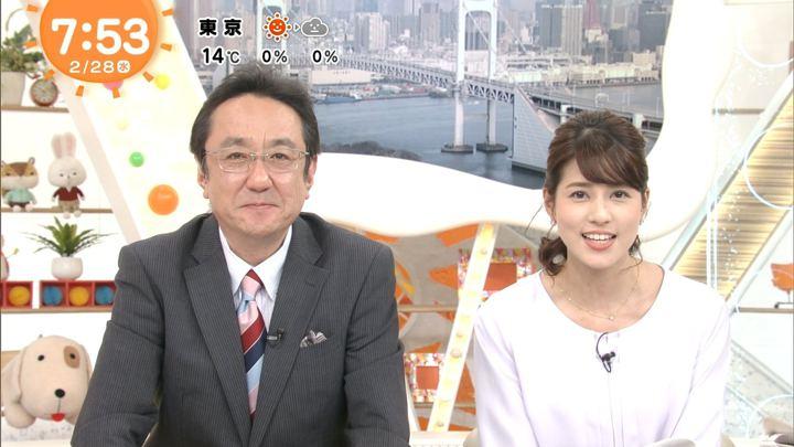 2018年02月28日永島優美の画像16枚目