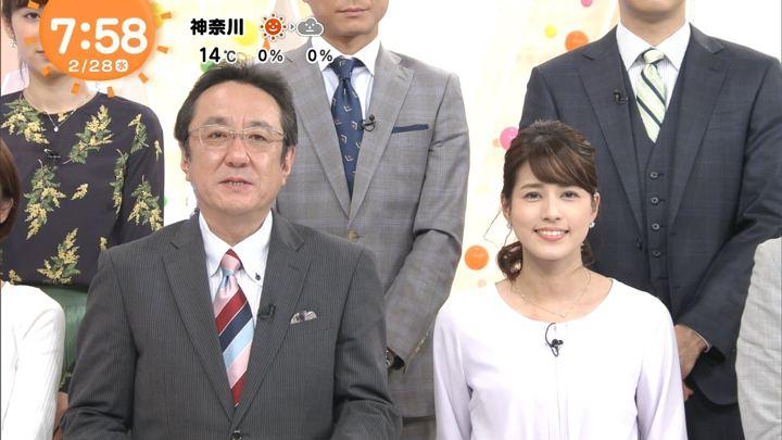 2018年02月28日永島優美の画像17枚目