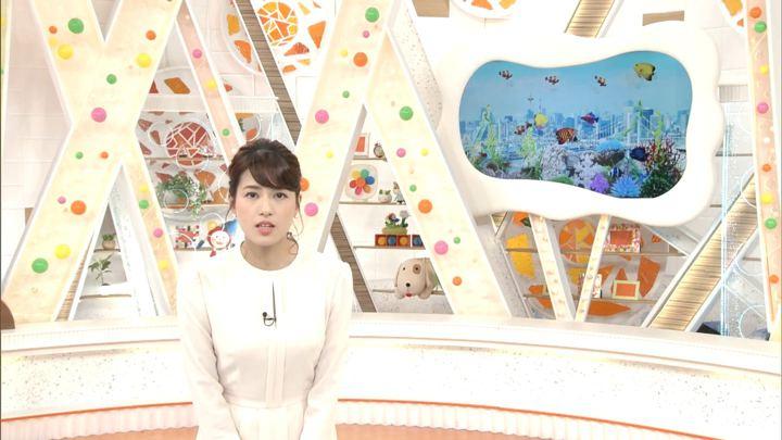 2018年03月01日永島優美の画像01枚目