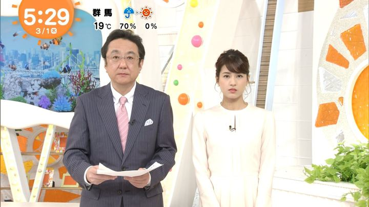 2018年03月01日永島優美の画像03枚目