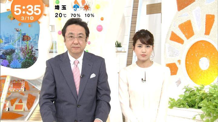 2018年03月01日永島優美の画像04枚目