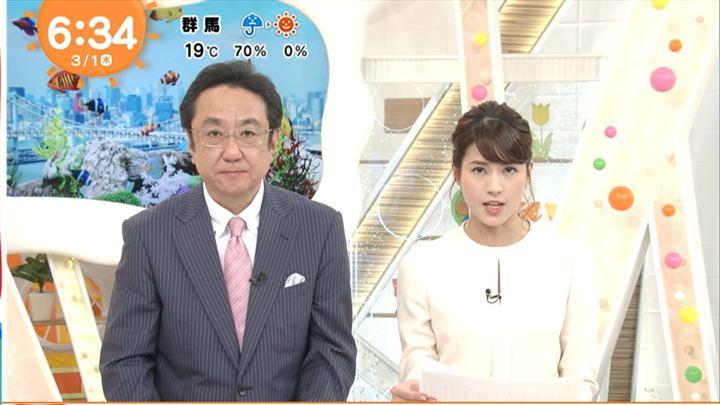 2018年03月01日永島優美の画像08枚目