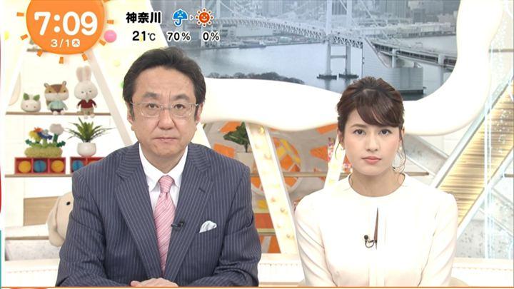 2018年03月01日永島優美の画像10枚目
