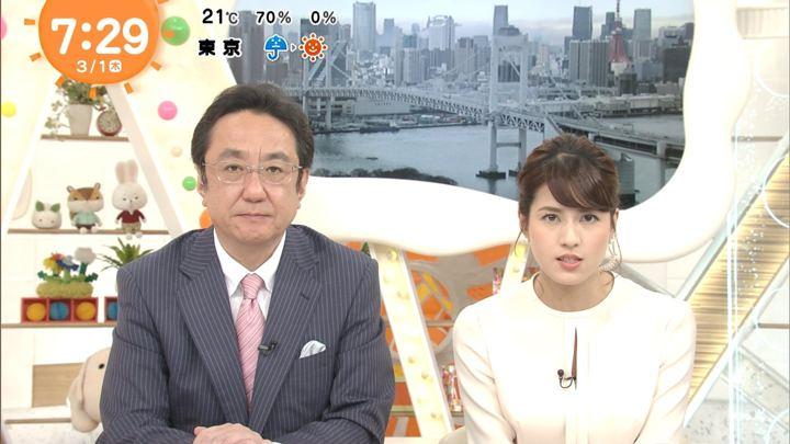 2018年03月01日永島優美の画像11枚目