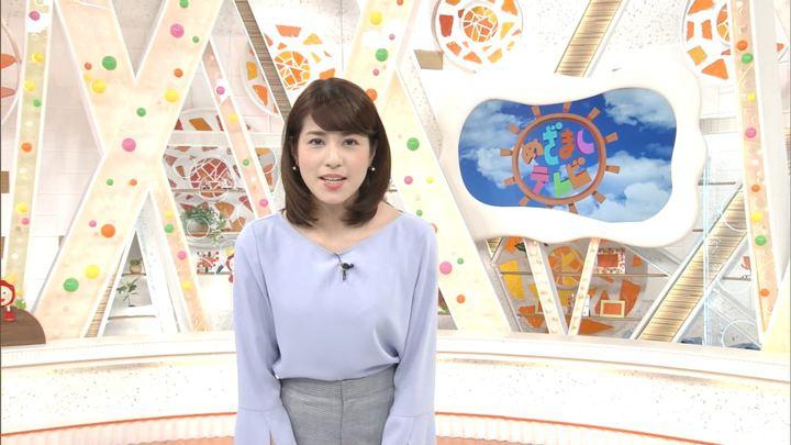 2018年03月05日永島優美の画像01枚目