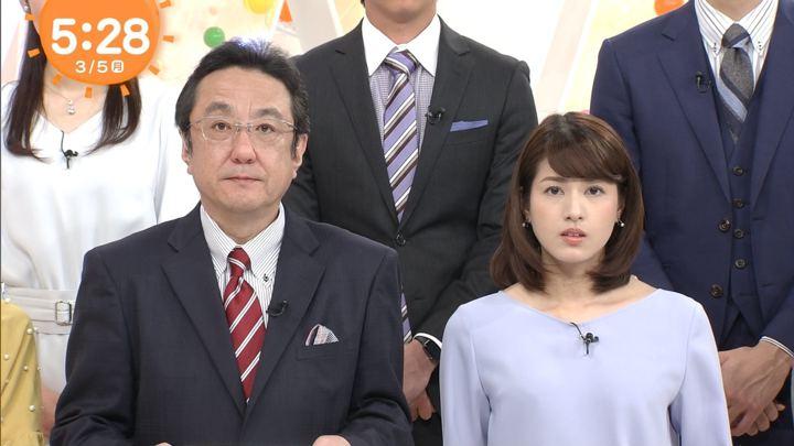 2018年03月05日永島優美の画像03枚目