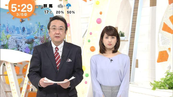 2018年03月05日永島優美の画像04枚目