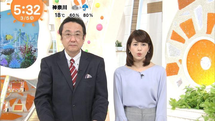 2018年03月05日永島優美の画像05枚目