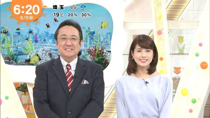 2018年03月05日永島優美の画像11枚目