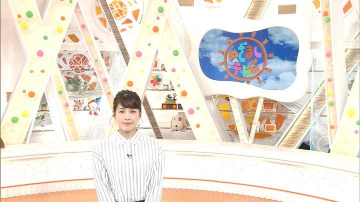 2018年03月07日永島優美の画像01枚目