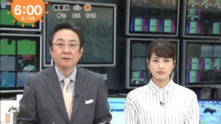 2018年03月07日永島優美の画像02枚目