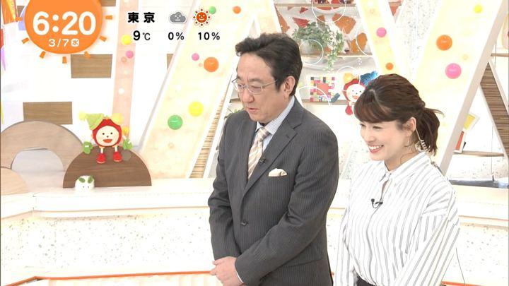 2018年03月07日永島優美の画像04枚目