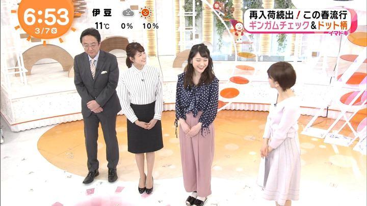 2018年03月07日永島優美の画像10枚目