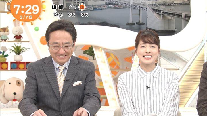 2018年03月07日永島優美の画像14枚目