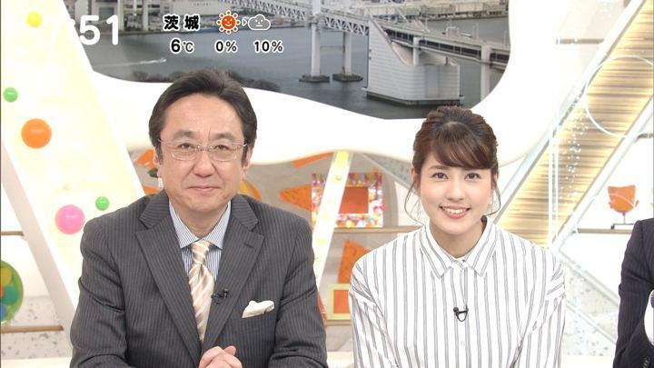 2018年03月07日永島優美の画像15枚目
